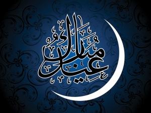 Eid al Fitr Kareem