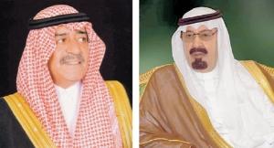 خادم الحرمين الشريفين وسمو ولي عهده الأمين  قمبر قنبر محمد آل قمبر