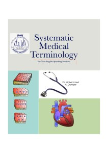 terminology cover pages blog